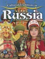 russian kid books
