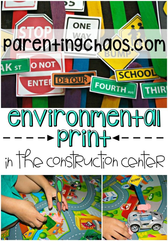 Enviromental Print in the Construction Center: FREE Printable!
