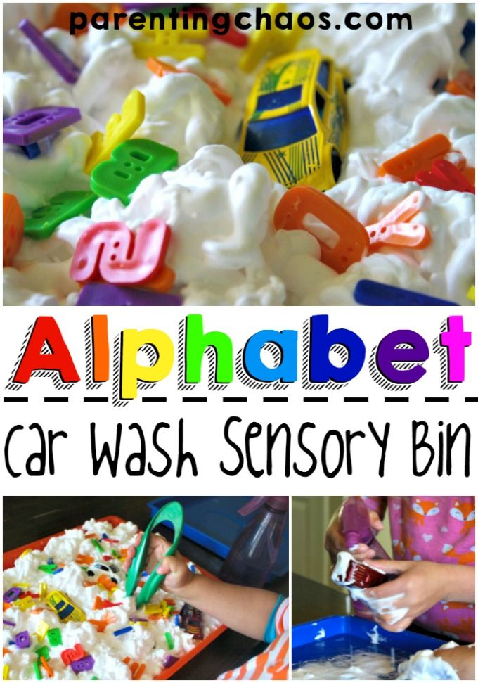 Alphabet Car Wash Sensory Bin