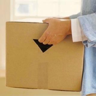 DIY Box Handles